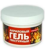 Гель Акриловый текстурный LOMOND глянцевый, 250мл (1500102)