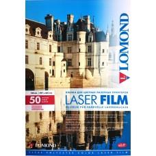 Пленка Lomond прозрачная 1х100мкм, 50л, А3, для цв. лаз.пр (0703315)