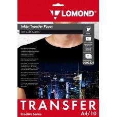 Фотобумага Lomond термопереводная,10л, темн.,А4 (0808421)