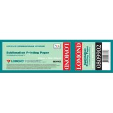 Бумага Lomond рулон сублимационная 100г/м2 (610мм x 100м x 50,8мм) (0809902)