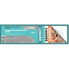 LOMOND Сублимационная бумага, ролик 610х50.8 мм, 63г/м2, 100 метров (0809911)
