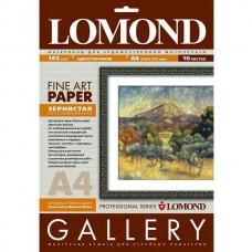 Бумага LOMOND Fine-Grainy Natural White - зернистая фактура, А4, 165 г/м2, 10 листов  (0912041)