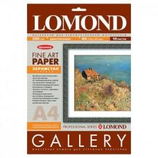 Бумага LOMOND Coarse-Grainy Natural White Archive - зернистая фактура, А4, 200 г/м2, 10 листов (0912241)