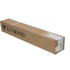 Рулонная матовая бумага для САПР и ГИС LOMOND XL CAD&GIS Paper Economy Type, 914 мм*45м, 90 г/м2 (1202112)