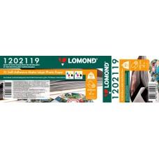 Рулонная самоклеящаяся бумага LOMOND XL Matt Self-Аdhesive Photo Paper, ролик 420мм*76 мм, 90г/м2, 20 м (1202119)