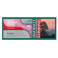 Бумага Lomond глянцевая, рулон 150 г/м2 (914 x 30 x 50,8)  (1204032)
