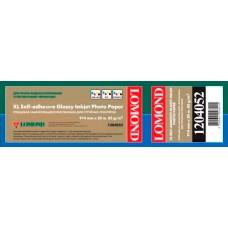 Бумага Lomond самокл. глянц 1*85г/м2,рулон 914мм (1204052)