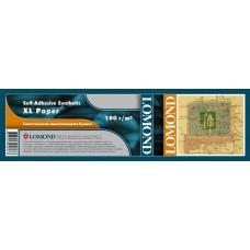 Бумага Lomond синтетическая самоклеющаяся 180г/м2,(610х20х50,8) (1206031)
