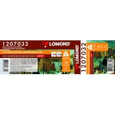 Рулонная фотобумага LOMOND XL Natural Canvas Pigment Archive - холст, ролик ( 914мм*10м), 400 мкм (1207032)