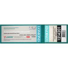 Бумага Lomond инженерная 80г/м2(610мм х 45м х 50,8мм) Premium (1214201)
