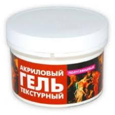 Гель Акриловый текстурный LOMOND Полуглянцевый, 250мл (1500101)