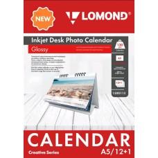 Настольный календарь Lomond А5 для струйной печати 1500113