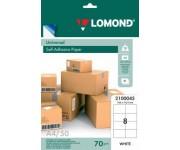 Lomond самоклеющаяся 8 делений А4 70 г/кв.м. 50 л (2100045)