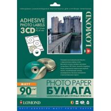 Фотобумага Lomond cамоклеящаяся струйная матовая CD 3 шт. для этикеток (D114 / D41мм) 25 л А4 (2211023)
