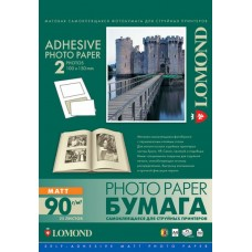 Бумага Lomond Самоклеящаяся A4 90 г/м2 25л. 2x100*150мм (2212033)
