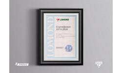 SPRINKS - официальный дистрибьютор LOMOND в Беларуси ...