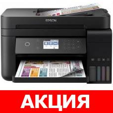 МФУ Epson L6170