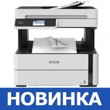МФУ Epson M3140 (C11CG91405)
