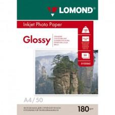 Фотобумага Lomond гл/глянцевая 2*180г,50л,А4 (0102065)