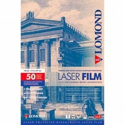 Lomond Пленка для лаз. печати A4 10л. (0705411)