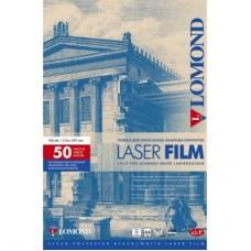 Пленка Lomond для ч/б лаз.принт. 50л, А4 (0705415)
