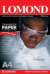 Lomond Термотрансфер A4, 10л 140г/м2 для светлых тканей (0808411)