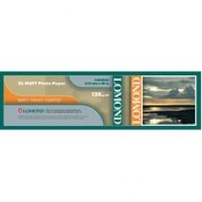 Рулонная фотобумага LOMOND XL Matt Paper, ролик 610мм*50,8 мм, 120 г/м2, 30 м (1202025)