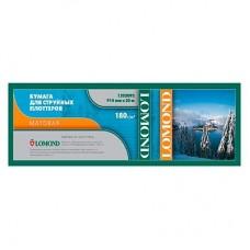 Рулонная фотобумага LOMOND XL Matt Paper, ролик 914мм*50,8 мм, 180 г/м2, 30м  (1202092)
