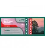 Рулонная фотобумага LOMOND XL Glossy Paper, ролик 610мм*50,8 мм, 150 г/м2, 30 м (1204031)