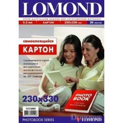 Картон Lomond самокл. двухстор. 230х330мм, 170 г/м2,0.2 мм, 20л(1513001)