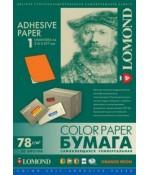 Lomond Самоклеющаяся А4 80 г/кв.м. 50 л, цвет оранжевый неон (2030005)