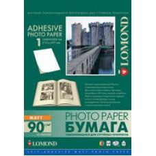 Бумага Lomond Самоклеящаяся A4/90г/м2/25л. (2210003)