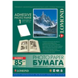 Lomond Самоклеющаяся А4 85 г/кв.м. 25 листов (2410003)