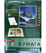 Фотобумага Lomond глянцевая самок., A4, 8 шт. 85 г/м2, 25 листов.(2410043)