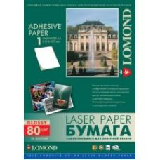 Фотобумага Lomond  самокл глянц для лаз 50л,А4 (2610005)