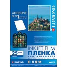 Пленка LOMOND PET Self-Adhesive White Ink Jet Film белая самоклеящаяся глянц., А4, 100 мкм, 25 л (2710003)