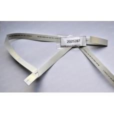 Шлейф панели управления Epson FX-880/1180 (2025287)