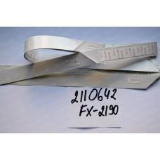 Шлейф ПГ Epson FX-2190 (2110642)