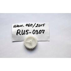 Шестерня привода печки HP LJ 1160/1320/P2015 (RU5-0307/RC1-3575)